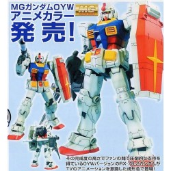 RX-78-2 ONE YEAR WAR 79 - MG Gundam 1/100